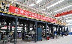 聚氨酯密封胶生产设备